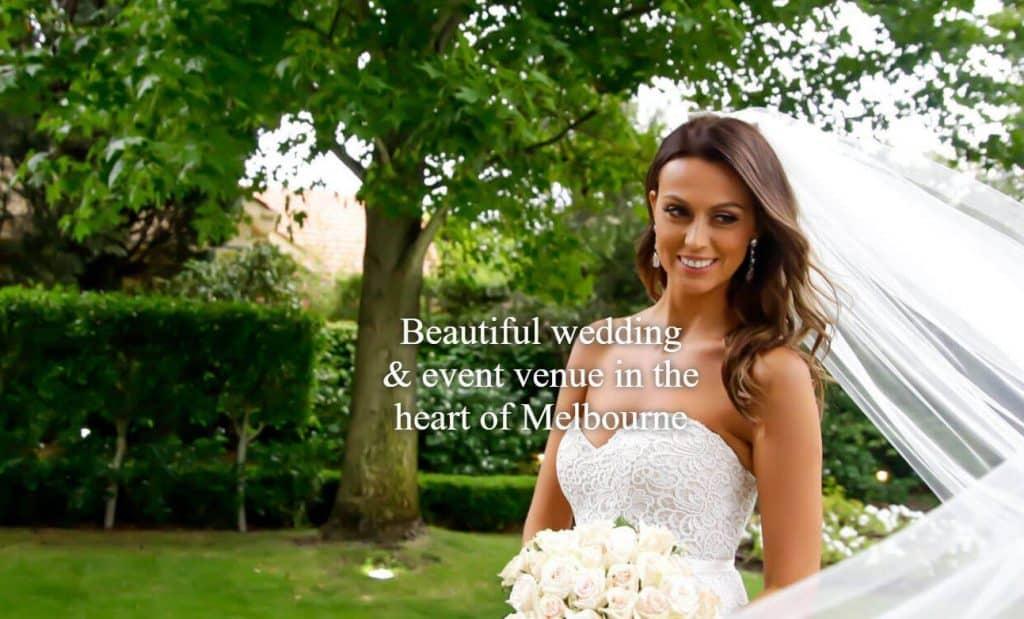 Best Wedding Venues Victoria Ascot House Receptions
